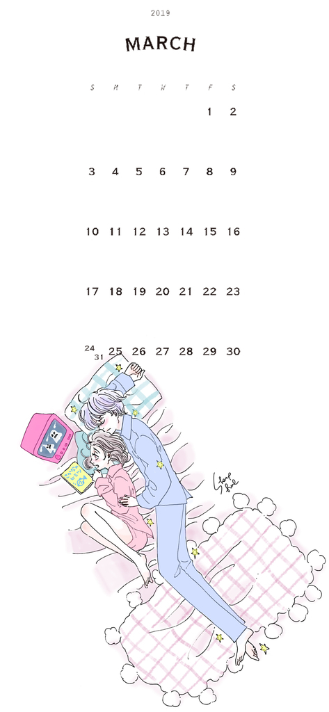 f:id:babysherry0301:20190302152405j:plain
