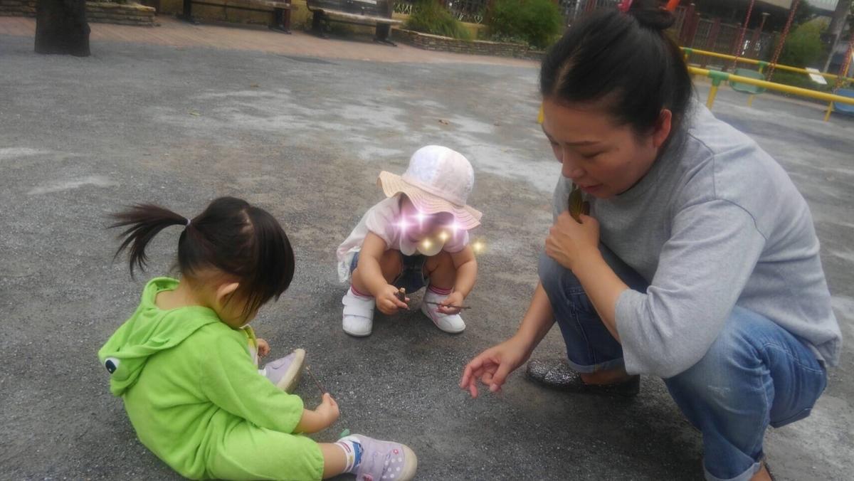 f:id:babysittermiho:20210127093157j:plain