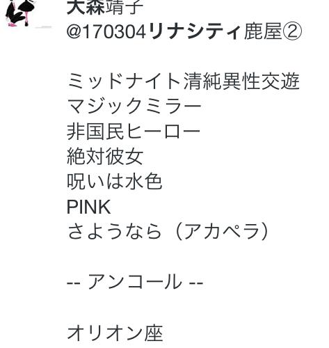 f:id:babyssbxxx:20170514125058j:plain