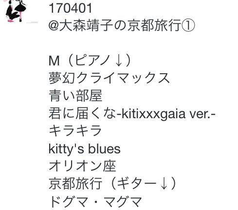 f:id:babyssbxxx:20170514125115j:plain