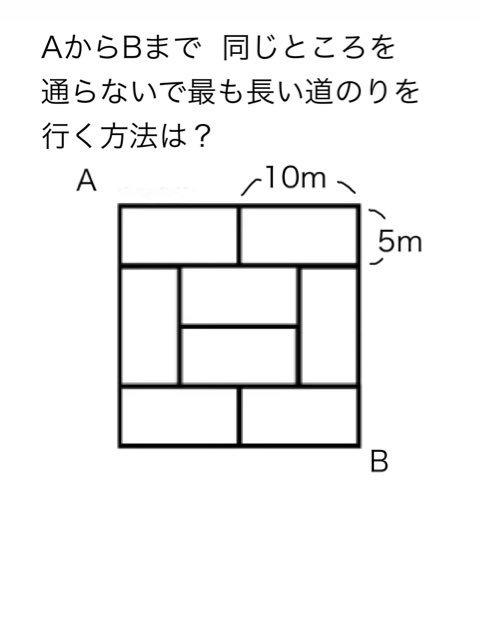 f:id:backblackboard:20171220174547j:plain