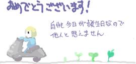 id:shibuyan730