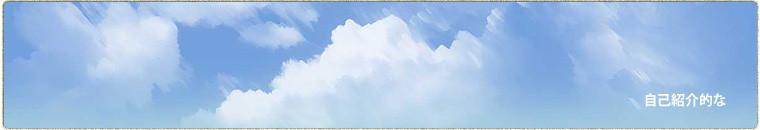 f:id:background-color:20100418181954j:image