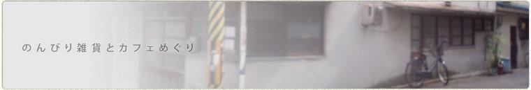 f:id:background-color:20100816134102j:image