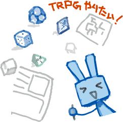 ハイクTRPG部