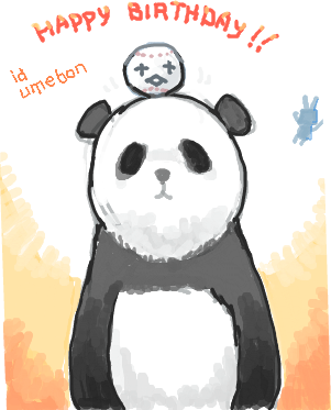 id:umebon