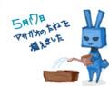 アサガオ観察日記