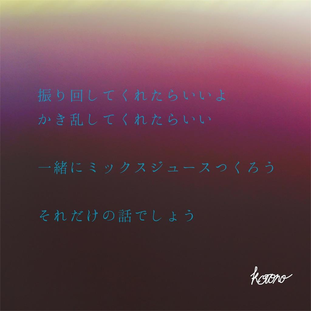 f:id:backmusic:20180129123343j:image