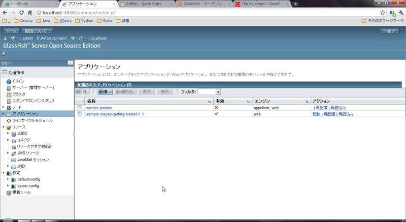 f:id:backpaper0:20110301005556j:image
