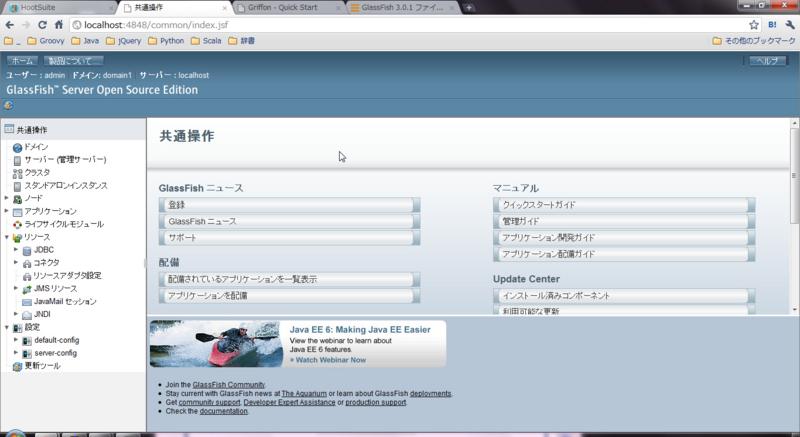 f:id:backpaper0:20110301005557j:image