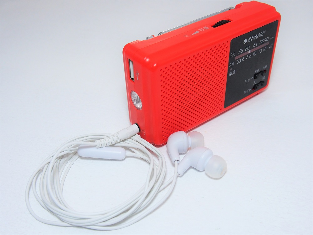 備蓄用ラジオ ECO-5
