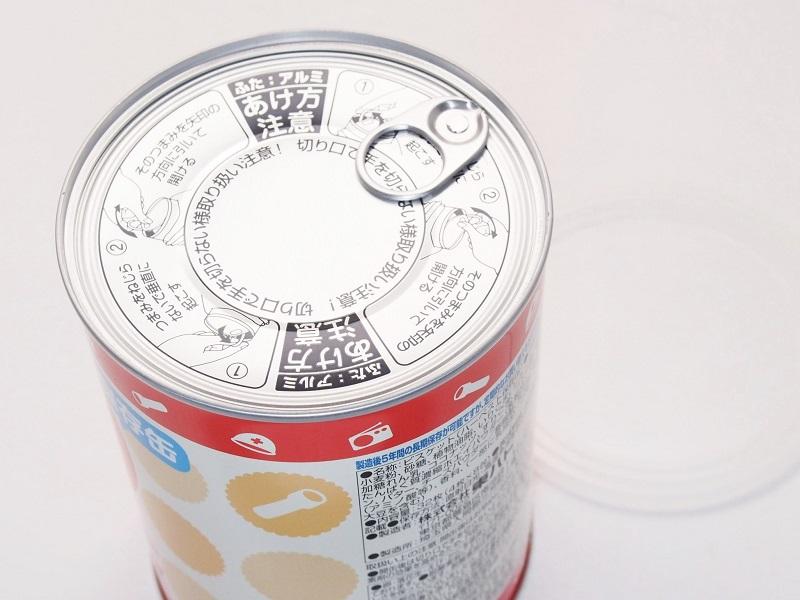 ハーベスト保存缶