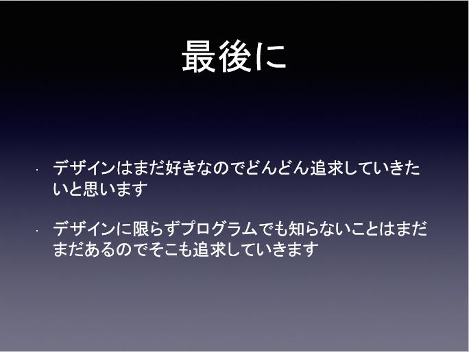 f:id:badaiki:20190318192410p:plain