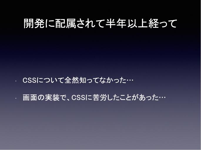 f:id:badaiki:20190318192633p:plain