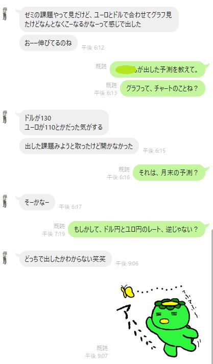 f:id:baghdad-poo-chan:20200616133549p:plain