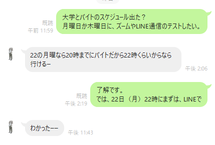 f:id:baghdad-poo-chan:20200621212745p:plain