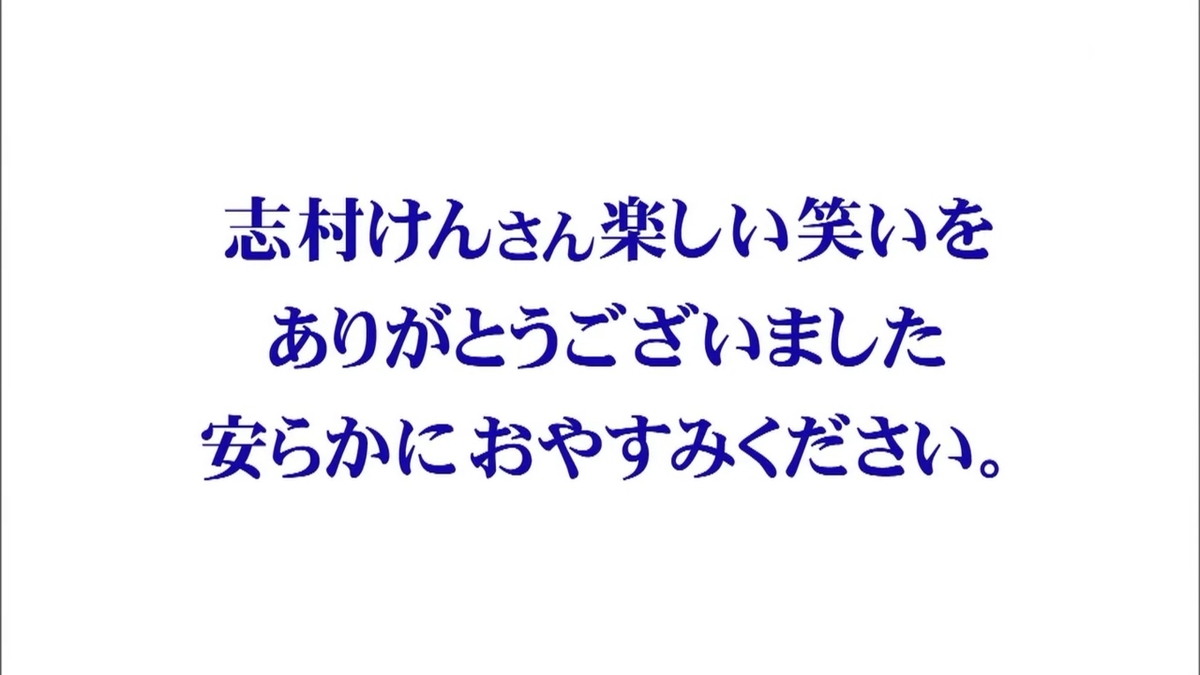 f:id:bagpipe_ps:20200402001249j:plain