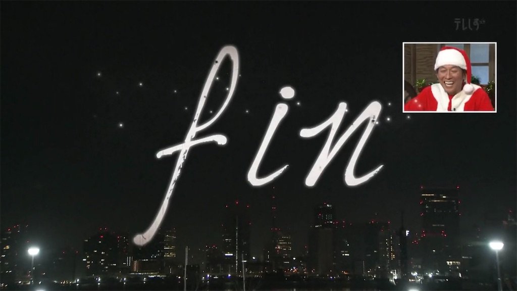 f:id:bagpipe_ps:20201226213118j:plain