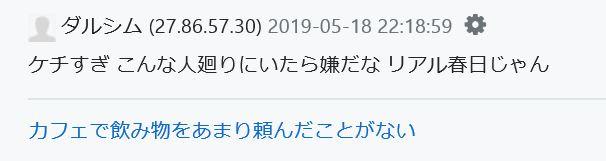 f:id:bagumann:20190811074221j:plain