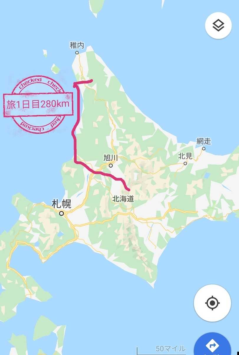 f:id:baikukoubou:20190520141345j:plain