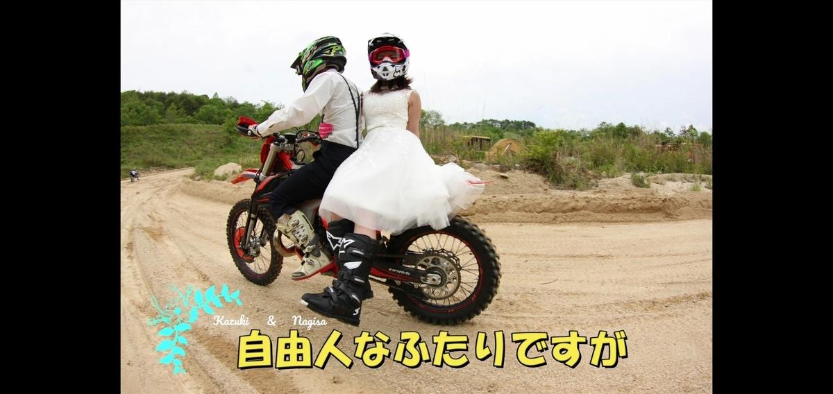 f:id:baikukoubou:20190921114652j:plain