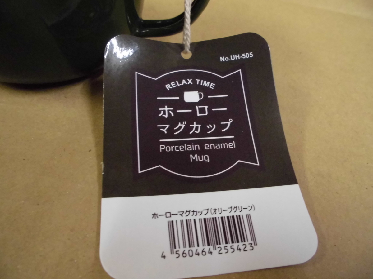 f:id:baikuyadaisuke1:20191001170500j:plain