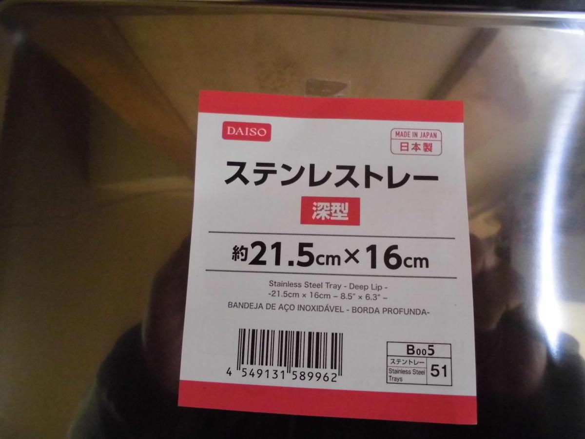 f:id:baikuyadaisuke1:20191016200208j:plain