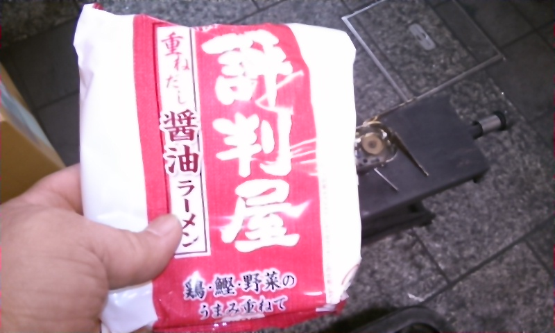 f:id:baikuyadaisuke1:20191017175831j:plain