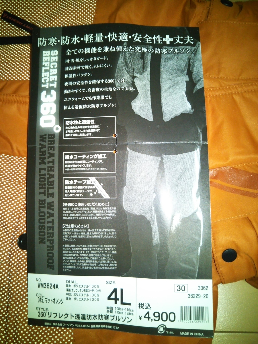 f:id:baikuyadaisuke1:20191202122226j:plain