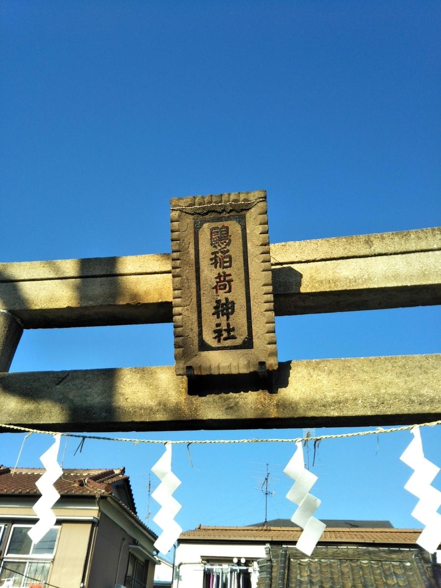 f:id:baikuyadaisuke1:20200106213150j:plain