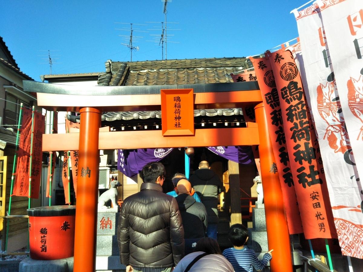 f:id:baikuyadaisuke1:20200106213201j:plain