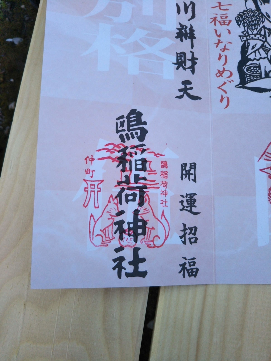f:id:baikuyadaisuke1:20200106213217j:plain