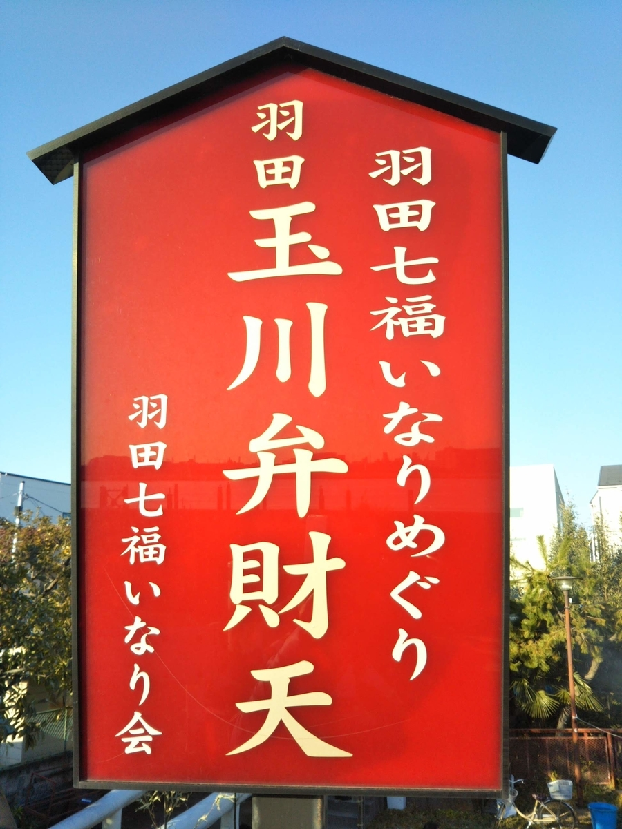 f:id:baikuyadaisuke1:20200106213928j:plain