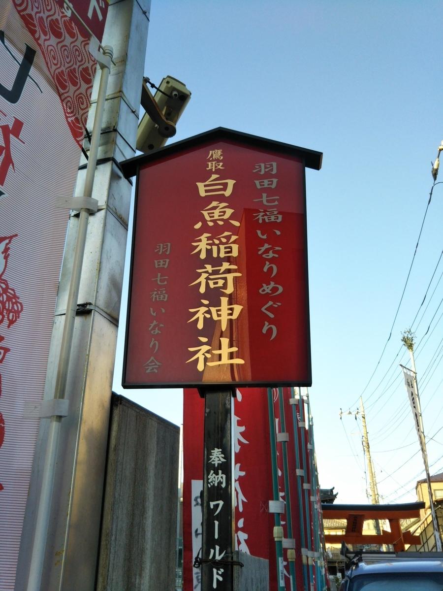 f:id:baikuyadaisuke1:20200106214756j:plain