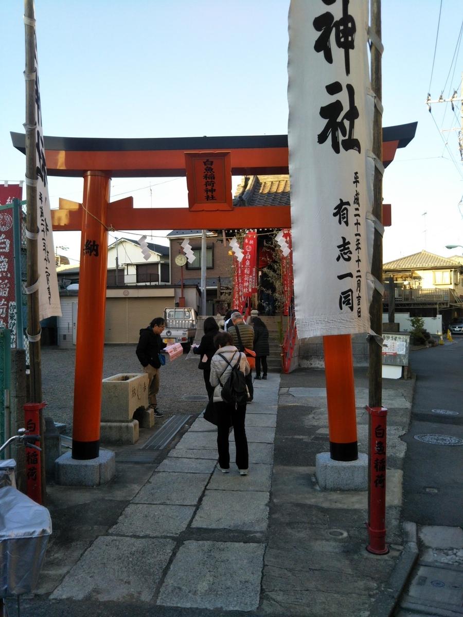 f:id:baikuyadaisuke1:20200106214808j:plain