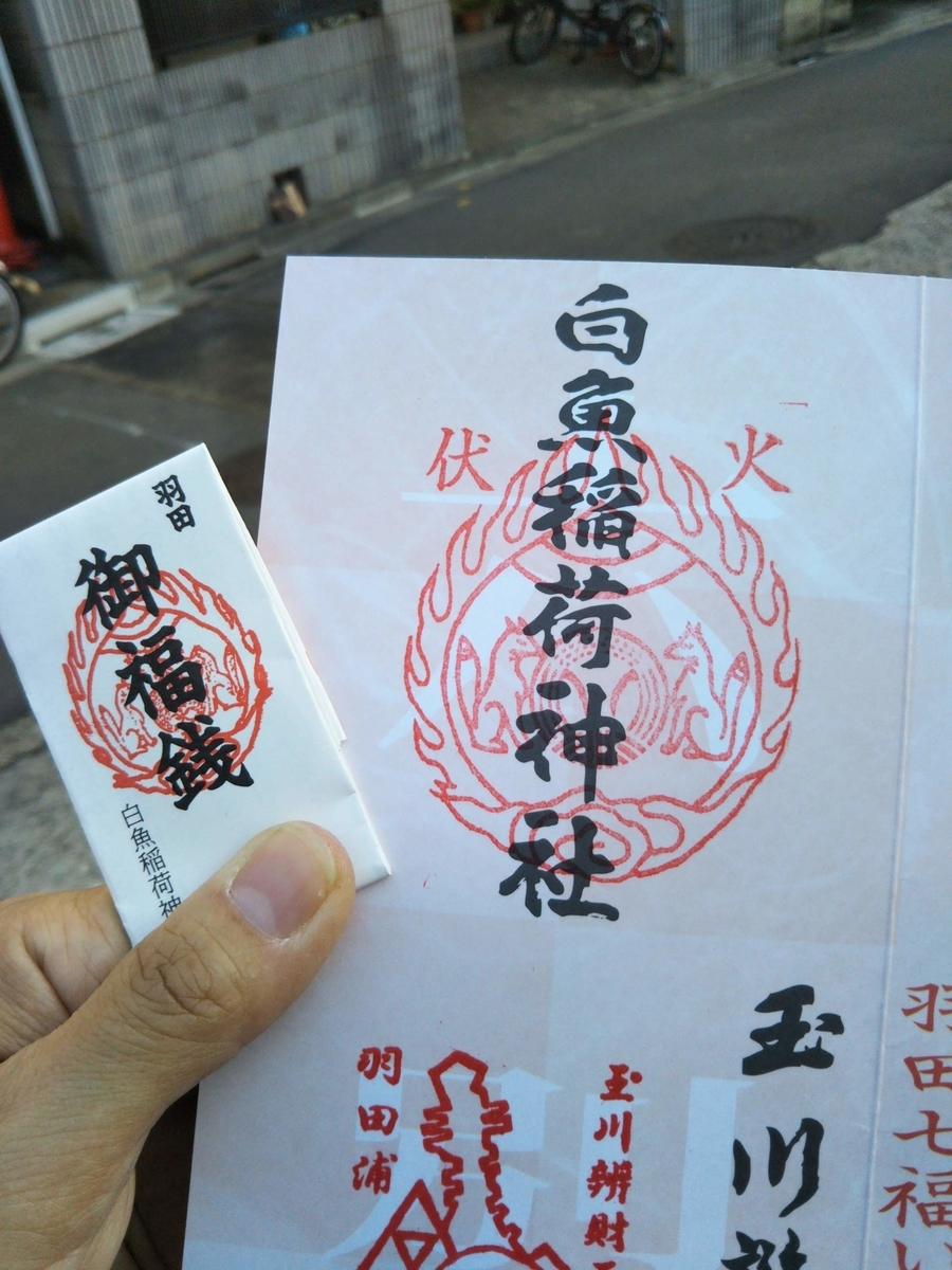 f:id:baikuyadaisuke1:20200106214821j:plain