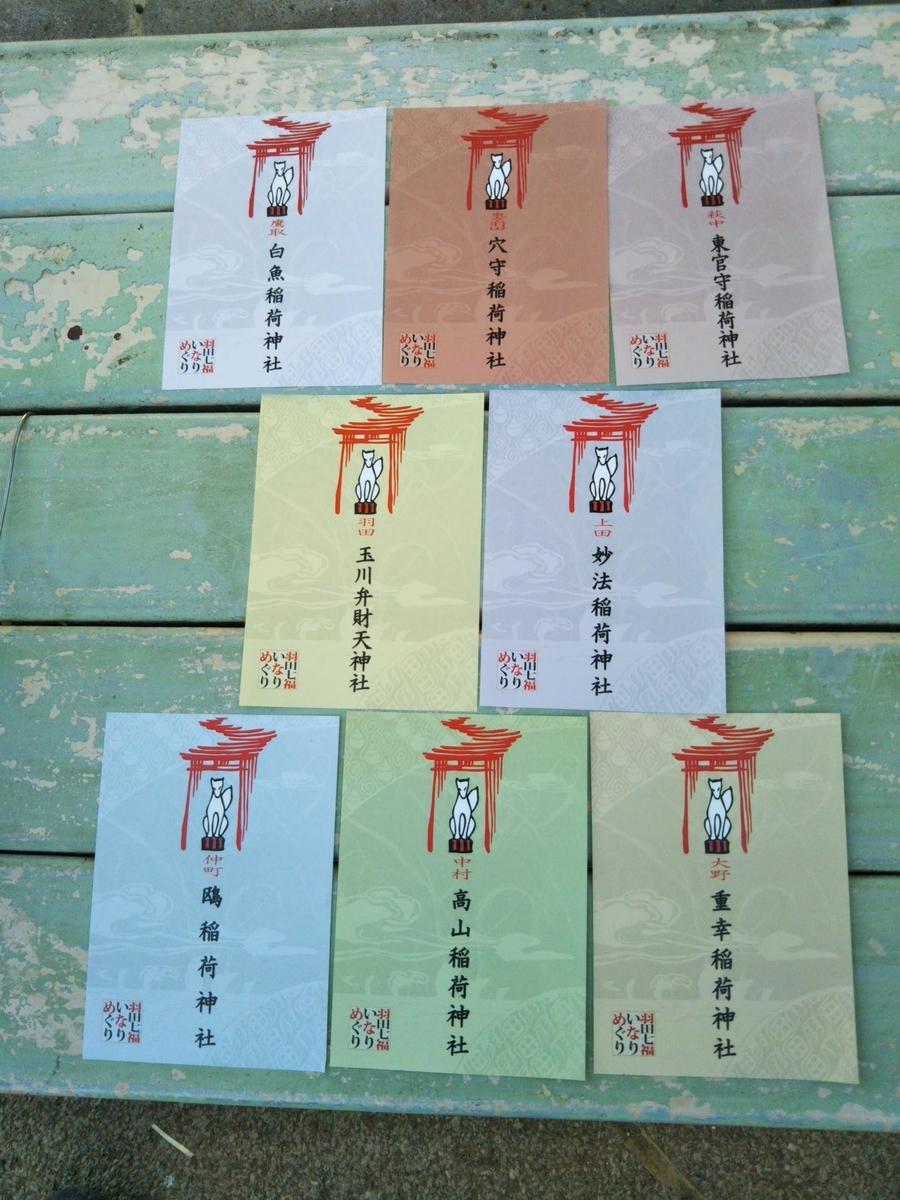 f:id:baikuyadaisuke1:20200106215559j:plain