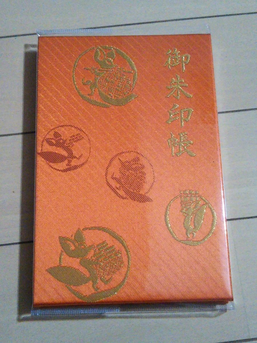 f:id:baikuyadaisuke1:20200106220432j:plain