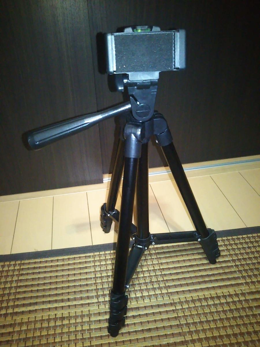 f:id:baikuyadaisuke1:20200113152412j:plain