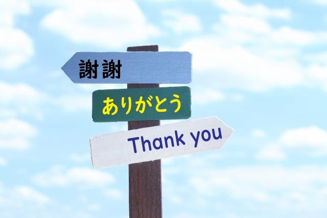 f:id:baikuyadaisuke1:20200118194836j:plain