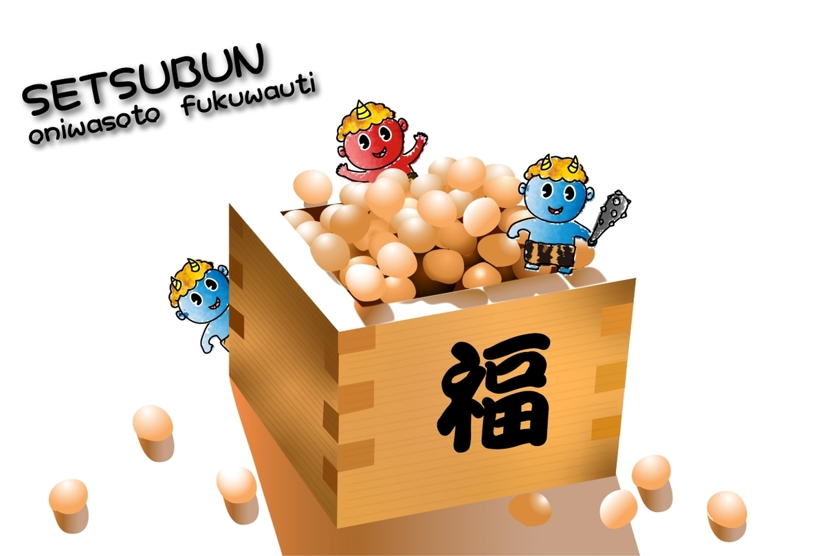 f:id:baikuyadaisuke1:20200130213700j:plain