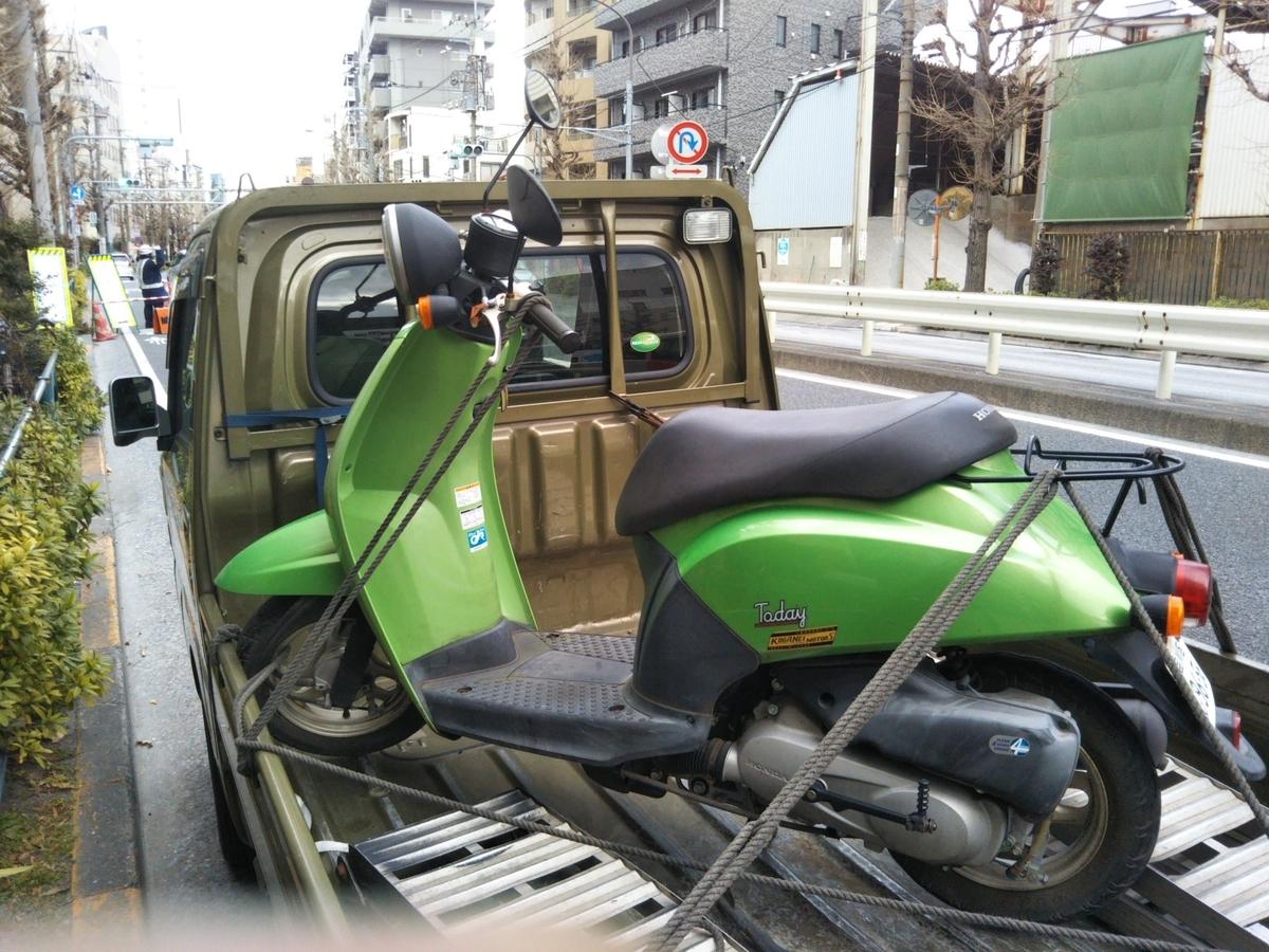 f:id:baikuyadaisuke1:20200204181829j:plain