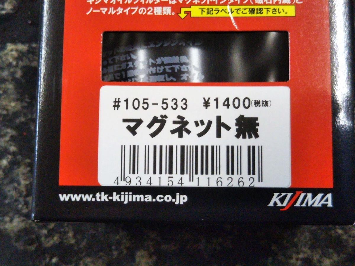 f:id:baikuyadaisuke1:20200317142731j:plain