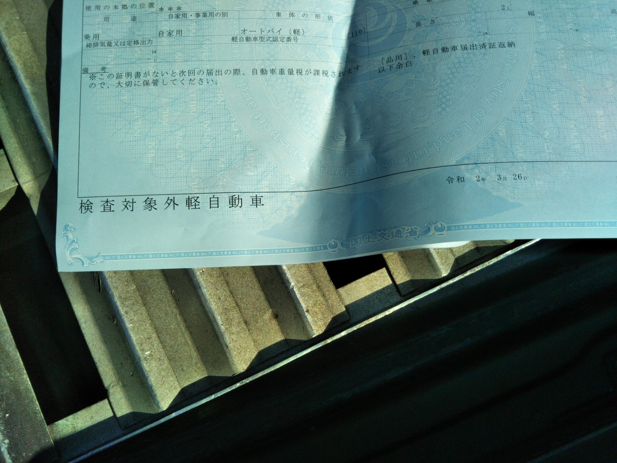 f:id:baikuyadaisuke1:20200328191337j:plain