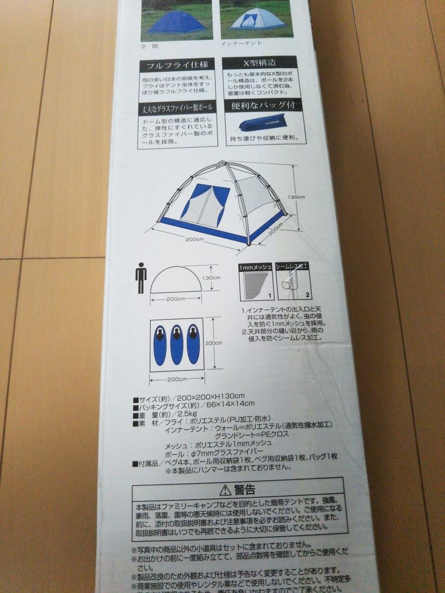 f:id:baikuyadaisuke1:20200504180639j:plain