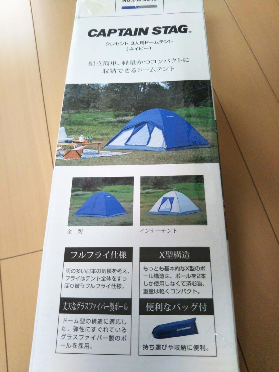 f:id:baikuyadaisuke1:20200504180654j:plain
