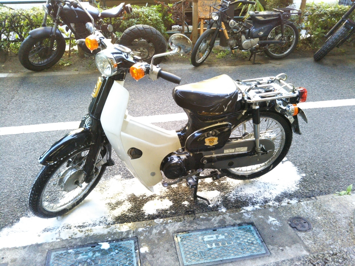 f:id:baikuyadaisuke1:20200709122831j:plain