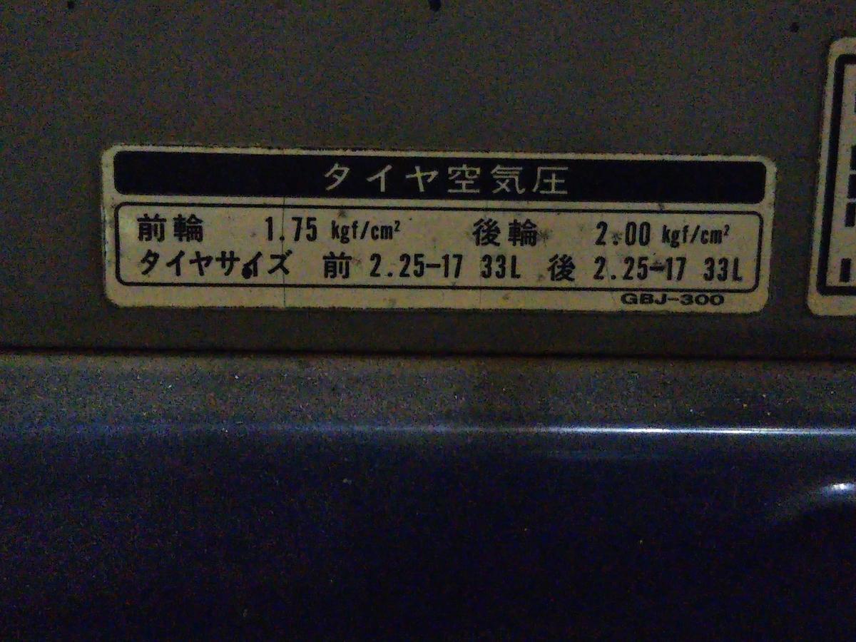 f:id:baikuyadaisuke1:20200715145311j:plain
