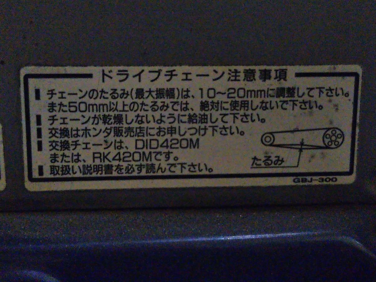 f:id:baikuyadaisuke1:20200715145600j:plain