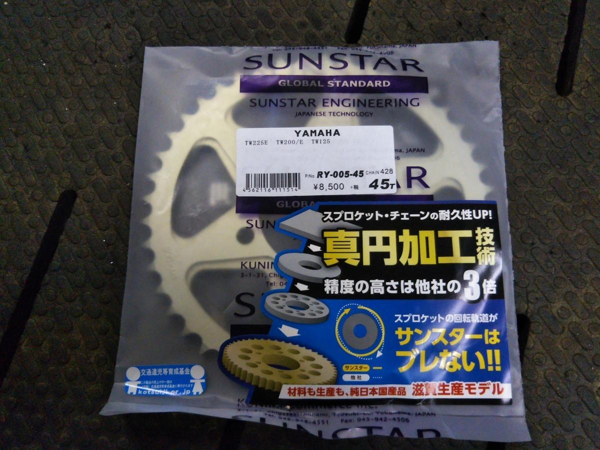 f:id:baikuyadaisuke1:20200806175413j:plain